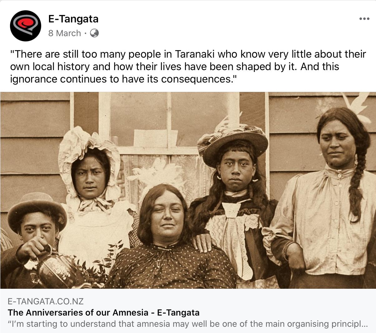 e-tangata_Amnesia.png