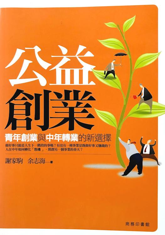KKTse_book_web.jpg