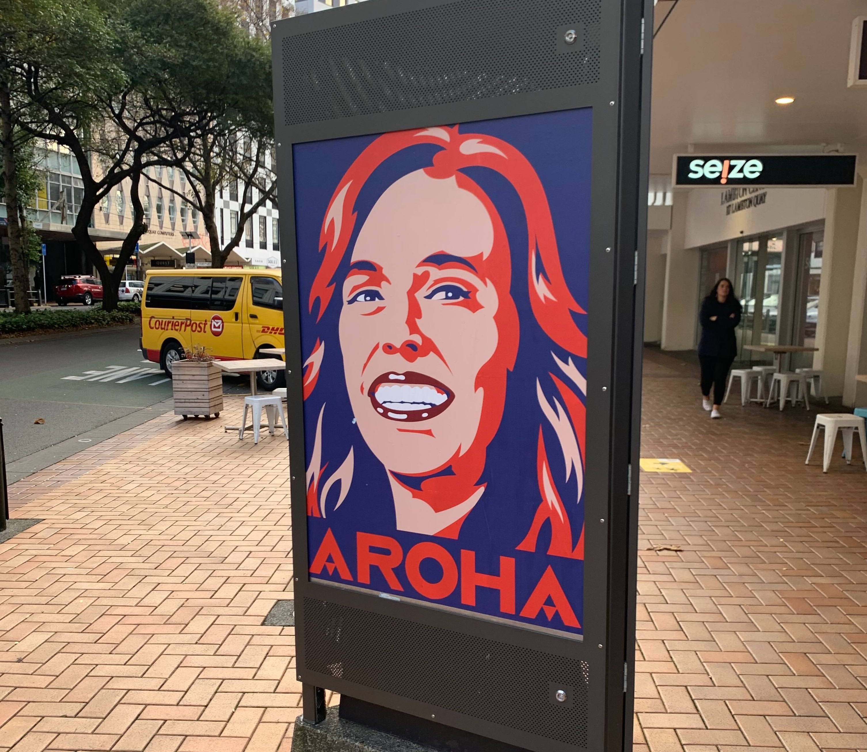 Aroha poster