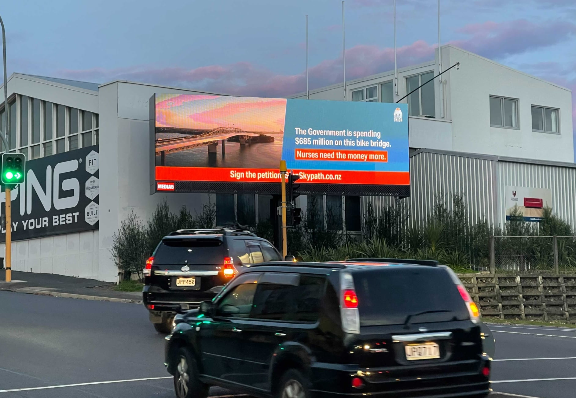 Skypath billboard 2