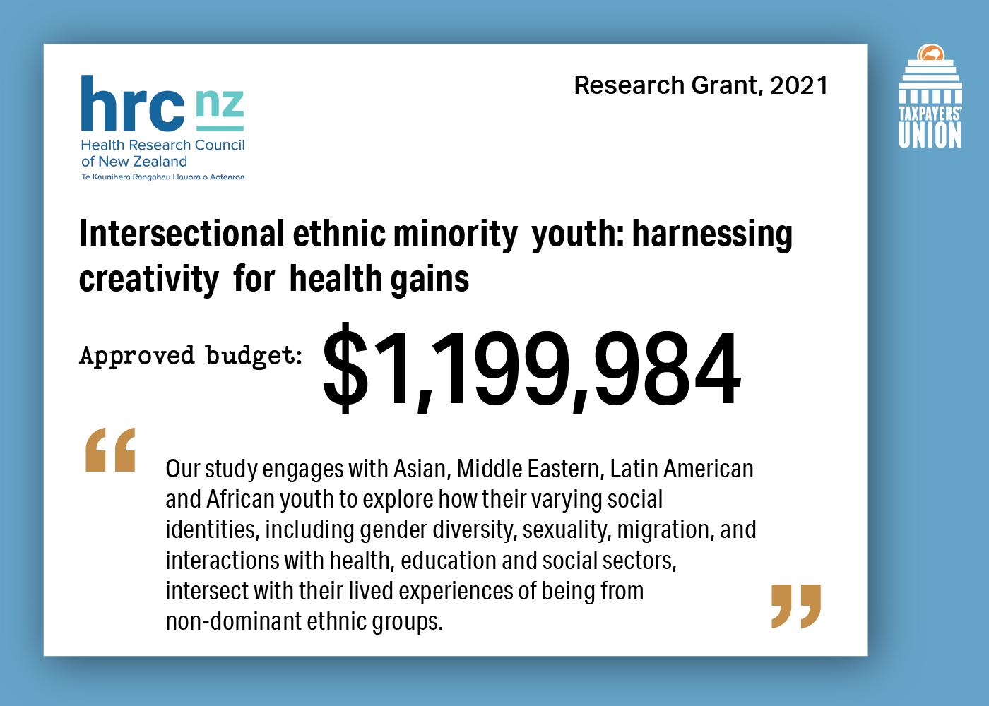HRC grant image