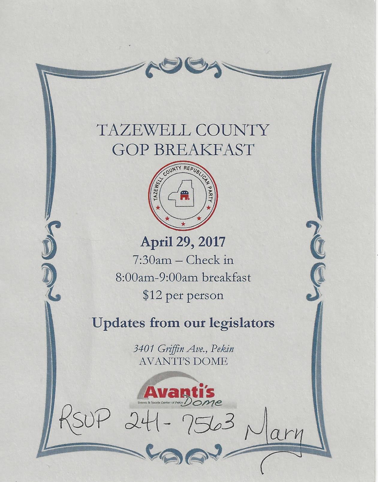 Breakfast_Meeting_2017-04-29.jpg