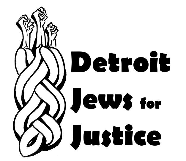 DJJ_logo.png