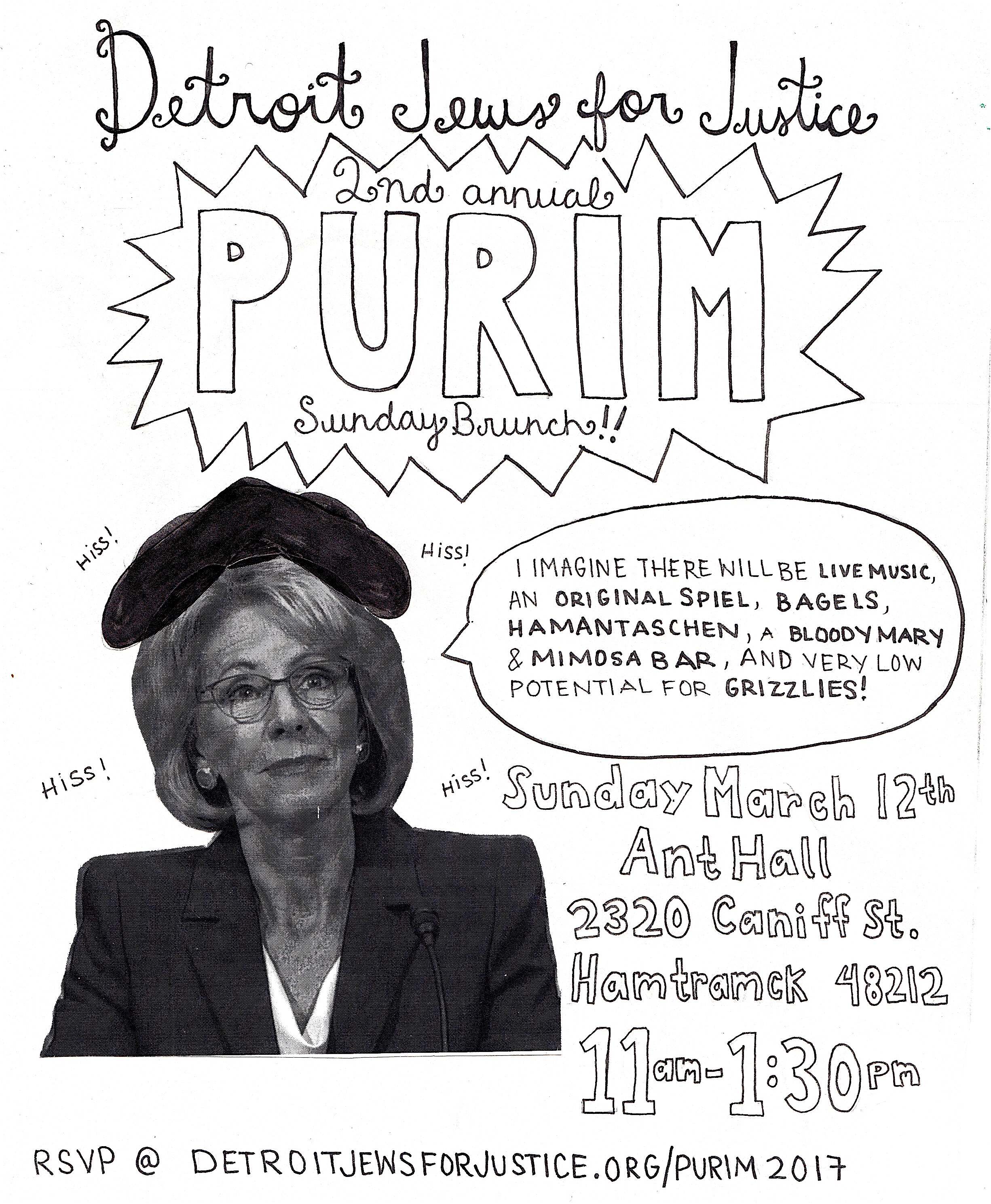 Purim_flyer_scan.jpeg