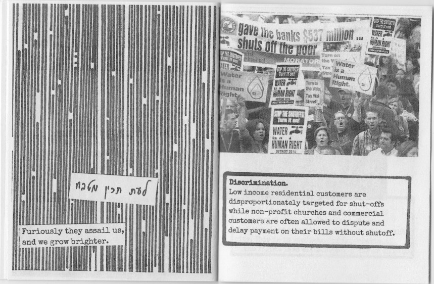 Water Zine Page 17-18 by Hannah Lewis