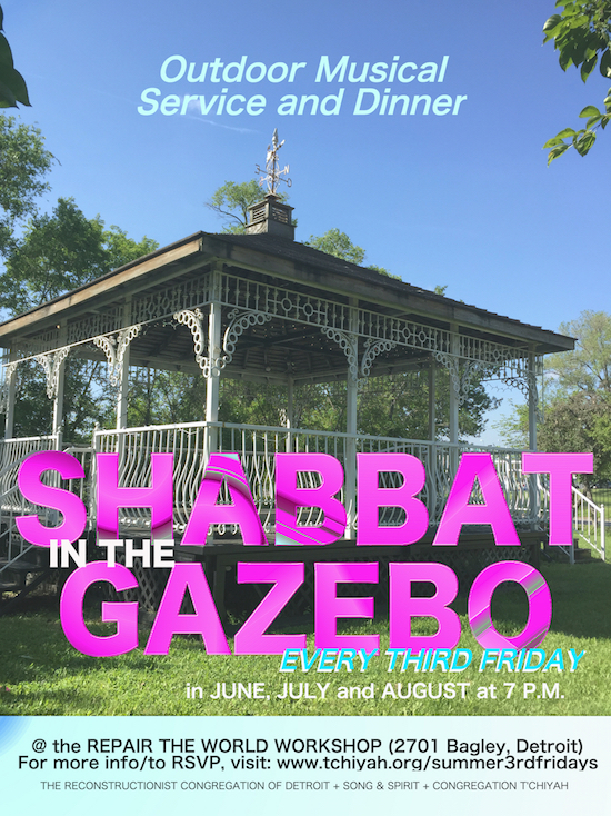shabbat_in_the_gazebo_5.jpg