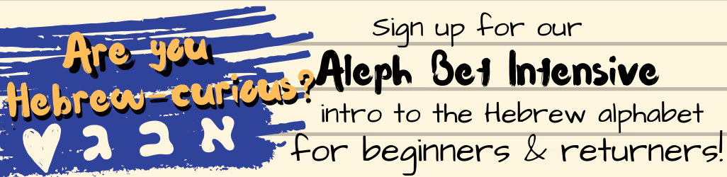 Aleph Bet Intensive!