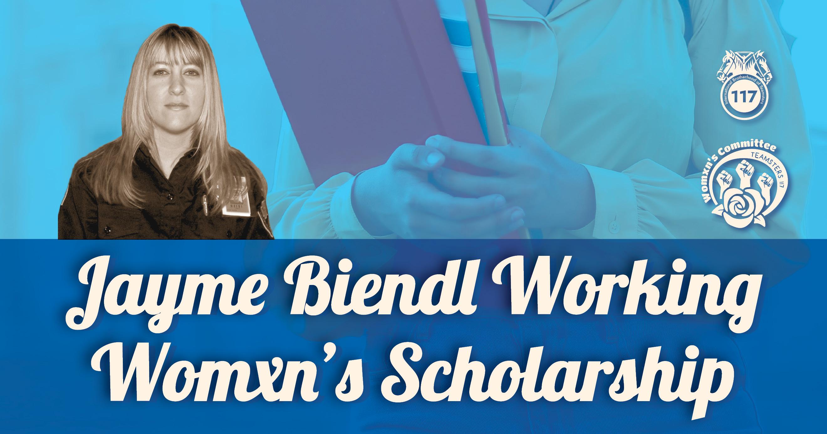 JB_Scholarship.jpg