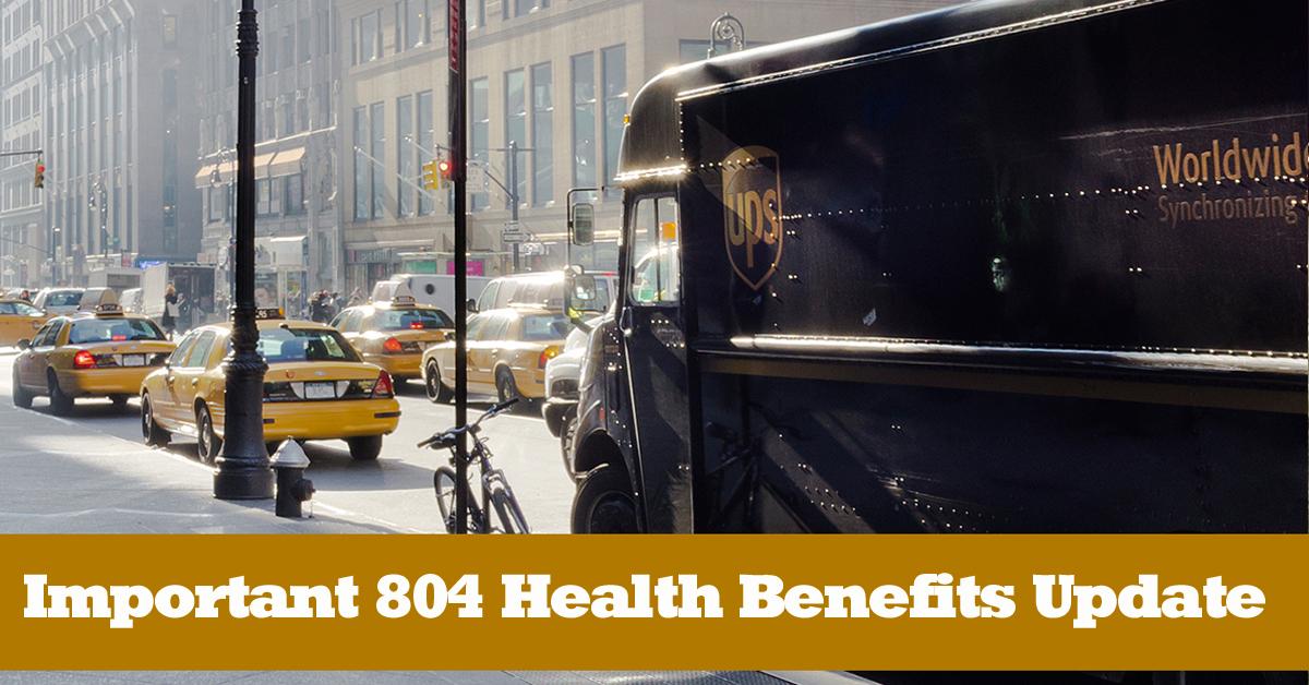 health-benefits-update.jpg