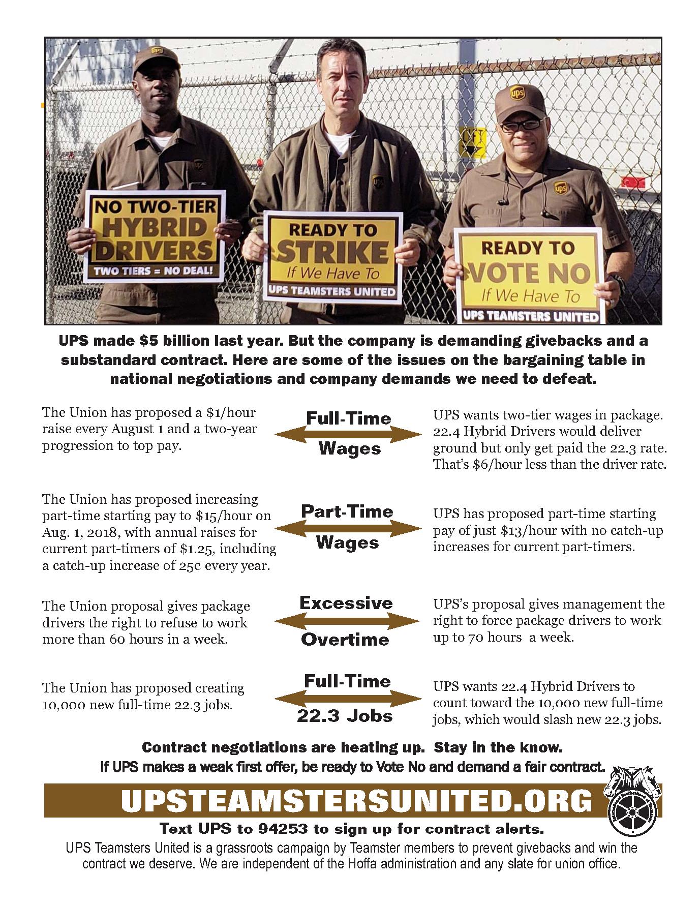 UPS-Contract-Update-june18-21.png