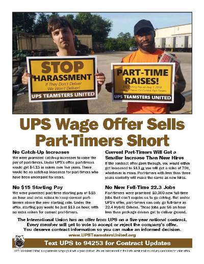 wage-offer-sells-parttimers-short.jpg