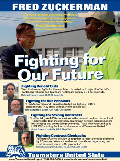 NB-Corrected-Fighting-for-our-Future-.jpg