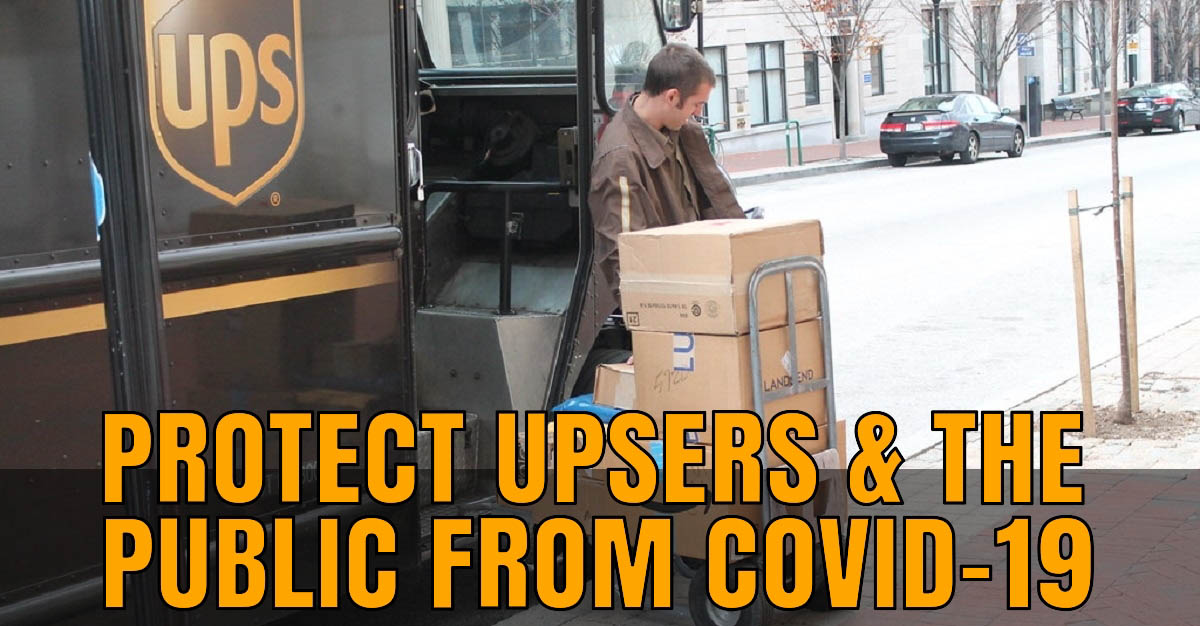 protect-upsers-public-petition_thumb.jpg