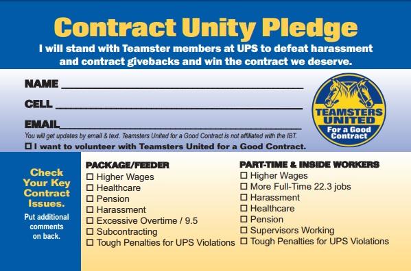 contract_unity.jpg