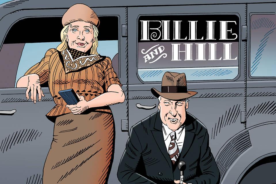 Clintons_Bonnie___Clyde.jpg