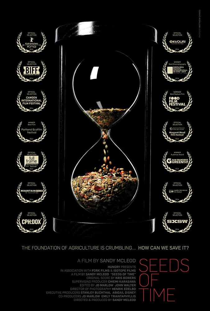 SoufraFilm_Poster_8.5x11.jpg
