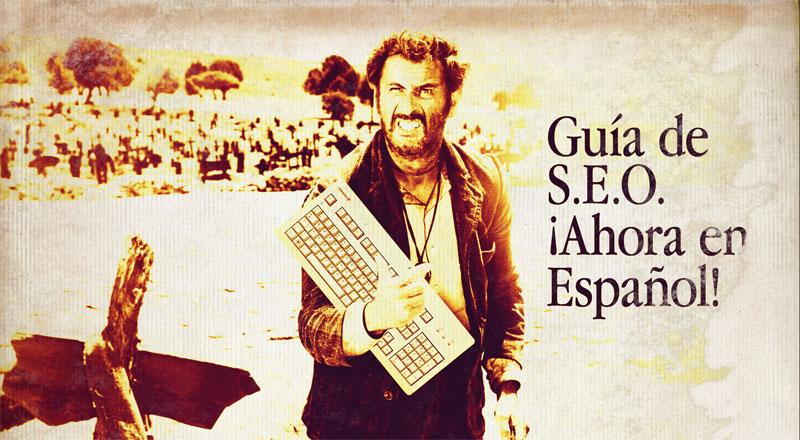 SEO-Guide-Espanol.jpg