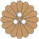 Small_Tendai_Logo.png