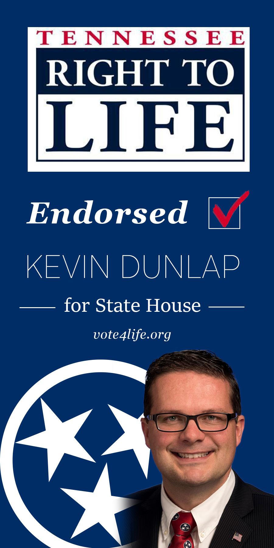 Kevin_Dunlap.jpg
