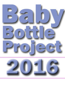 Baby_Bottle_Project_Image_2016.jpg