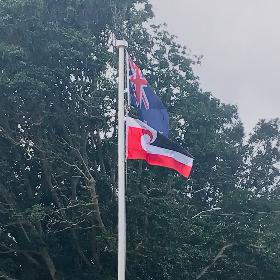 Photo of Royal Oak Intermediate School - Auckland