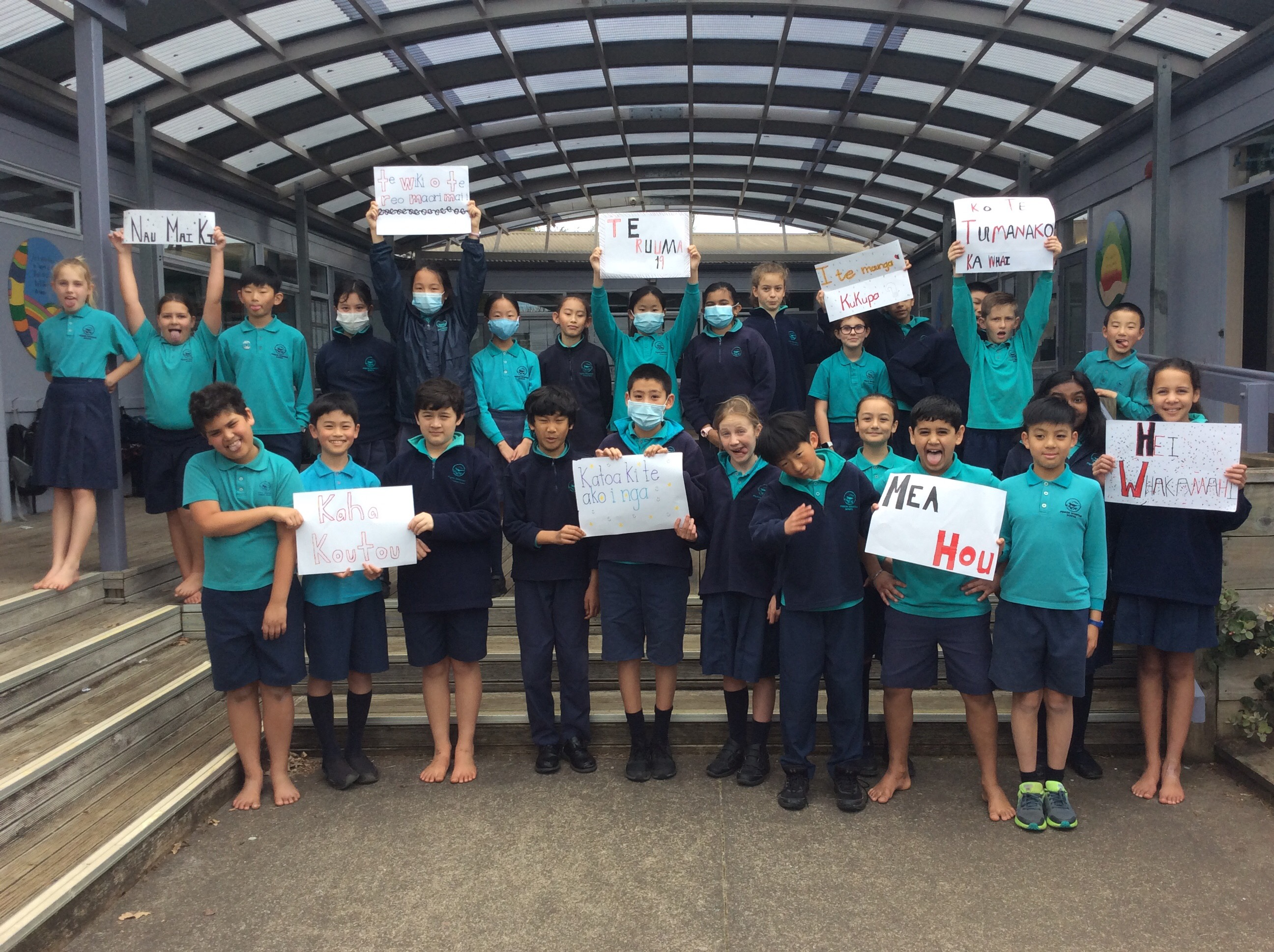 Photo of Pigeon Mountain Primary School - Auckland