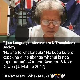 Photo of Adi Elisapeci Samanunu - Te-Whanganui-a-Tara Wellington