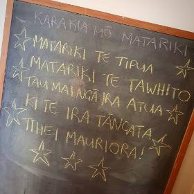 Photo of Kiri | Matariki 2021