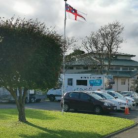 Photo of Moana - Auckland