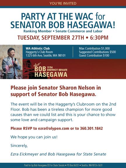 Hasegawa_Fundraiser_with_Sharon_Nelson.jpg