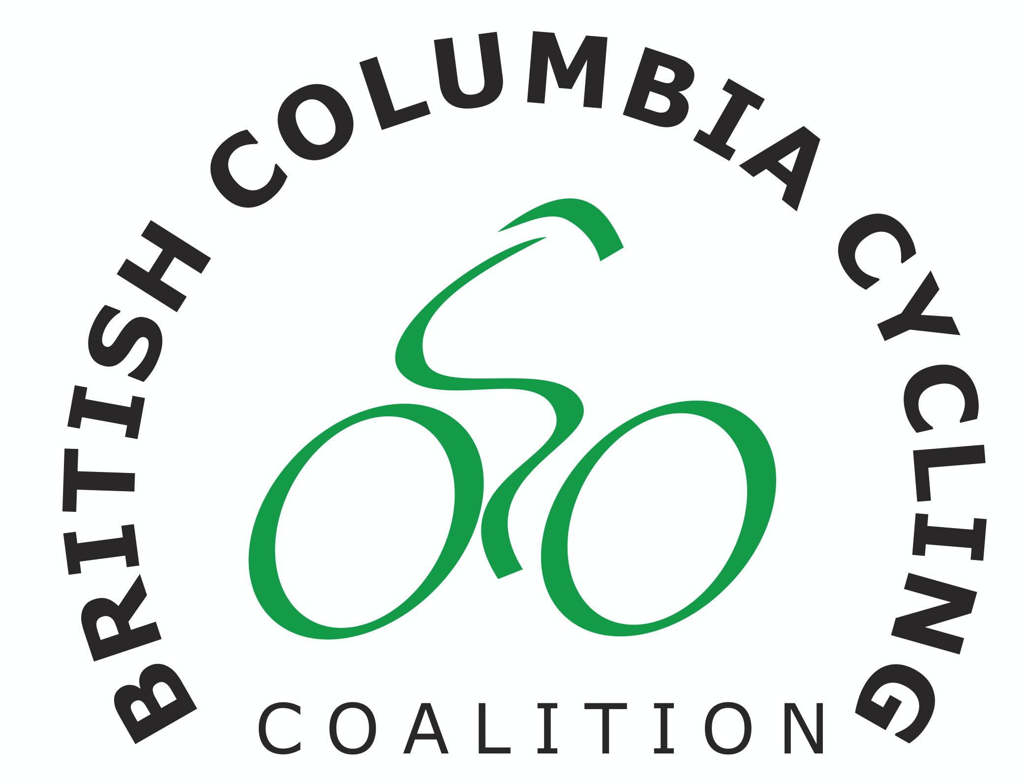 Photos - BC Active Transportation Summit - 2019