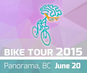 Bike Tour 2015