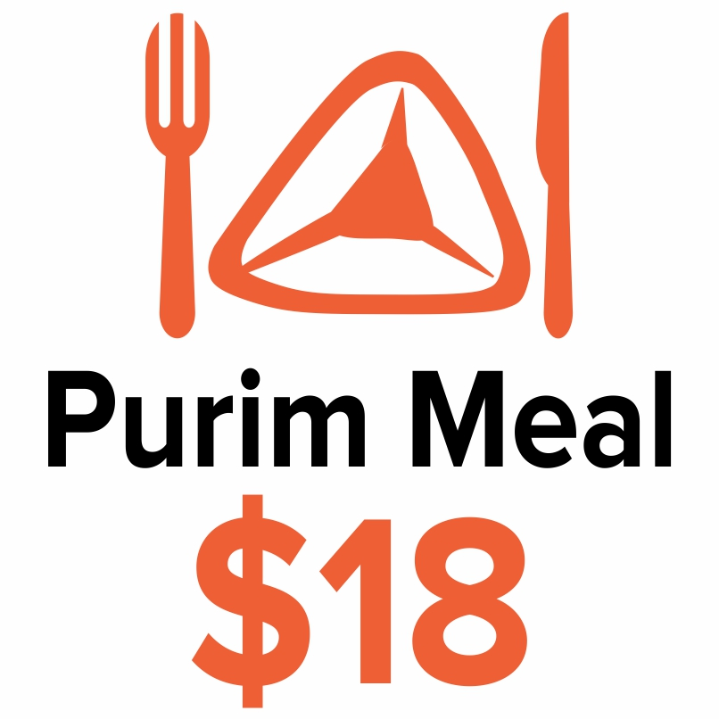 Purim Meal Dinner Package Matanot Laevyonim