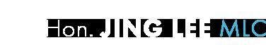 Jing Lee logo