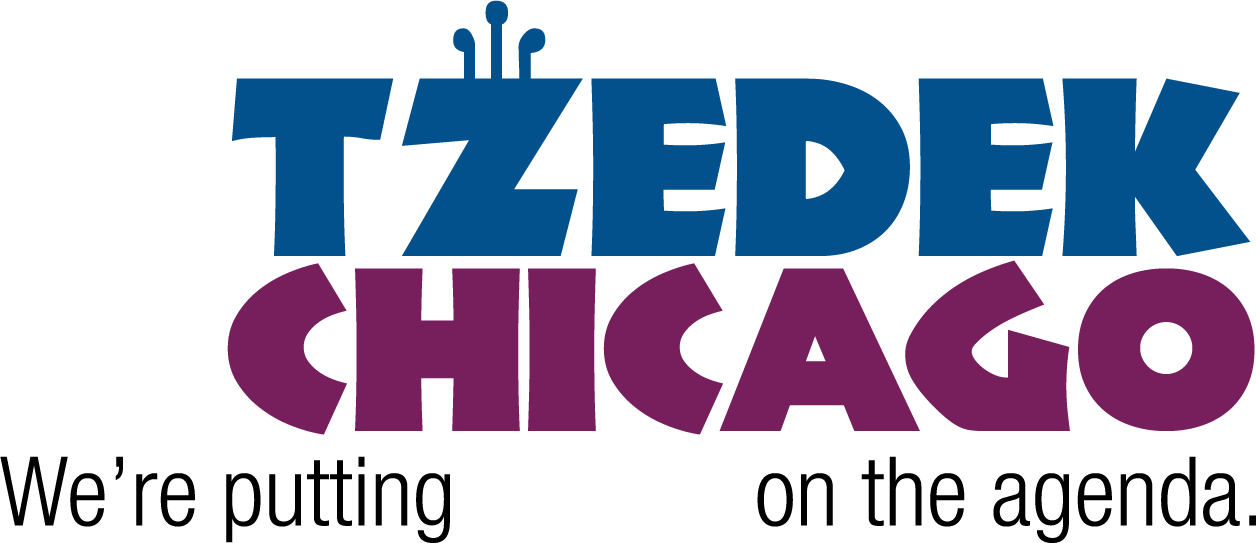 Tzedek Logo