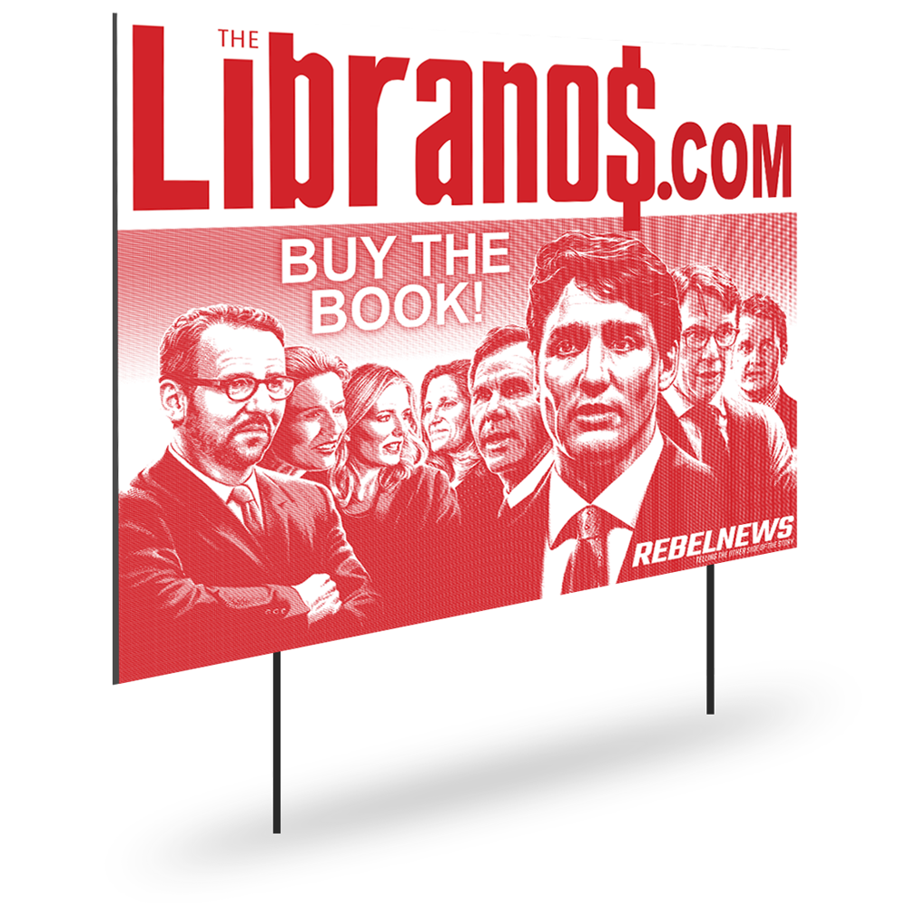 Libranos Lawn Sign