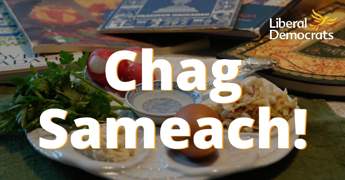 A passover meal Links to: Chag Sameach!