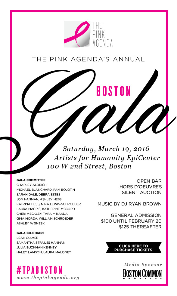 TPAs_Annual_Boston_Gala_Invite.jpg