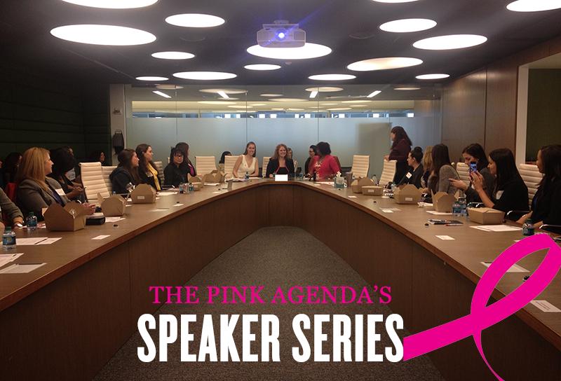 Speaker_Series_Promo_2.19.16.png