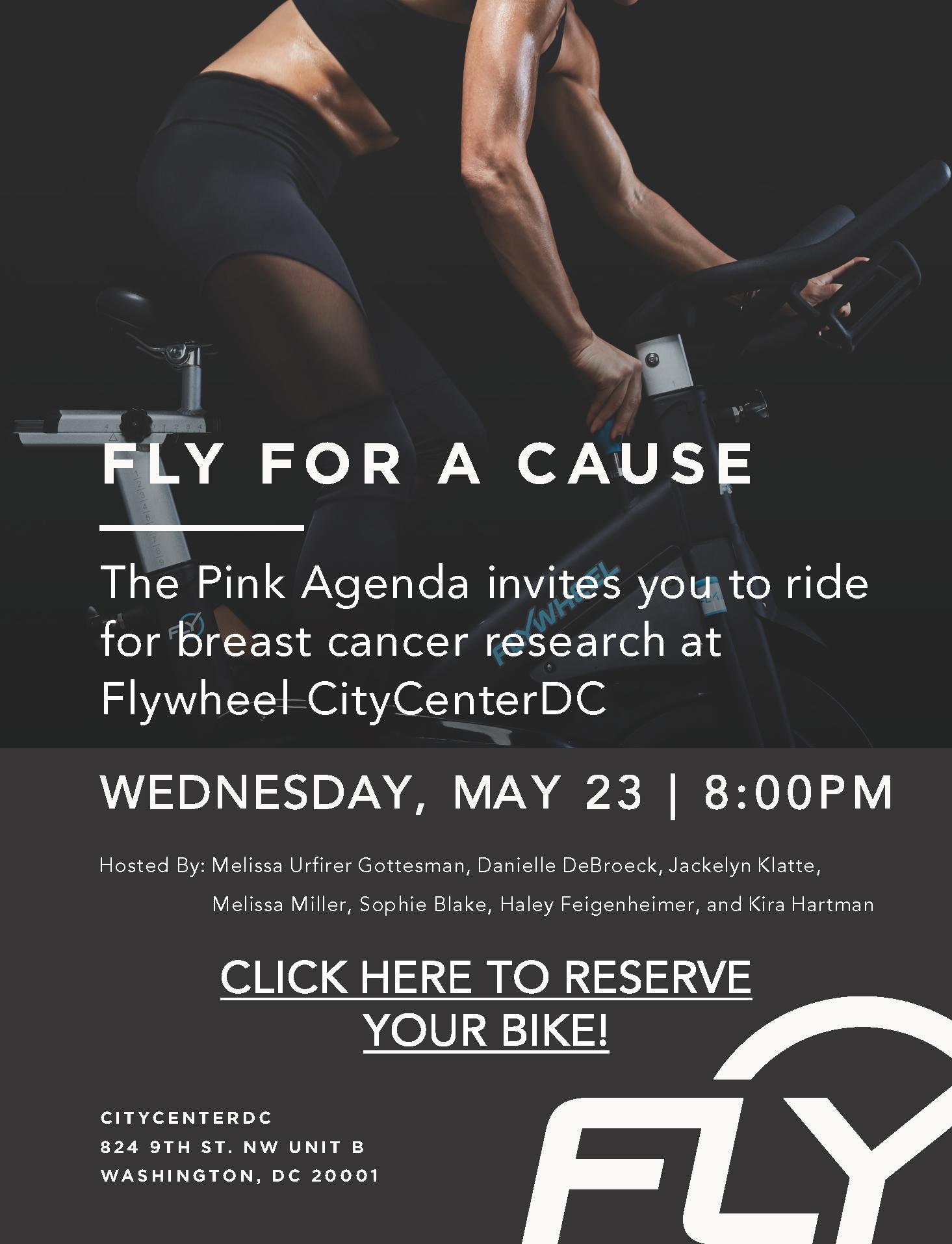 DC_Flywheel_Invite_5.23.18.png