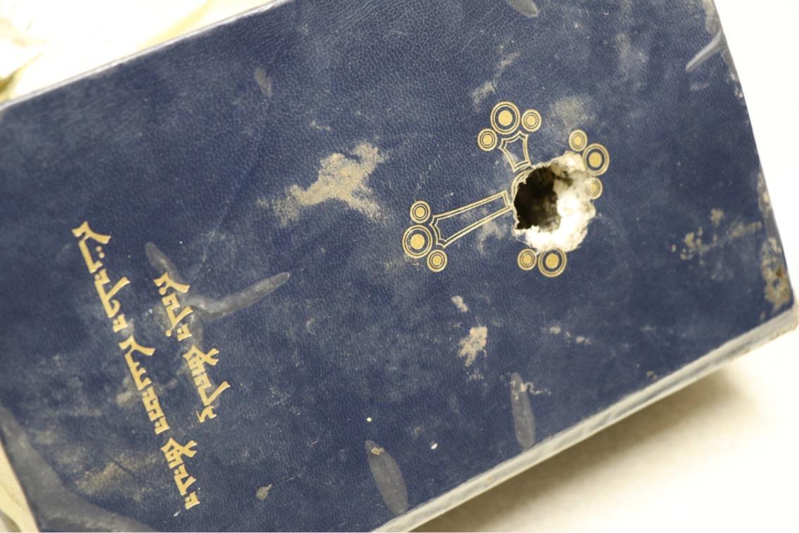 ISIS_Destroyed_Prayer_Book.jpg