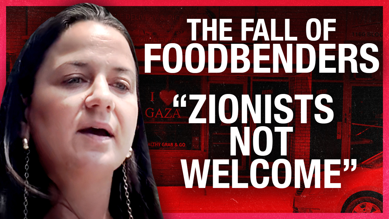 Closed for business? Anti-zionist Foodbenders cut off from credit, debit