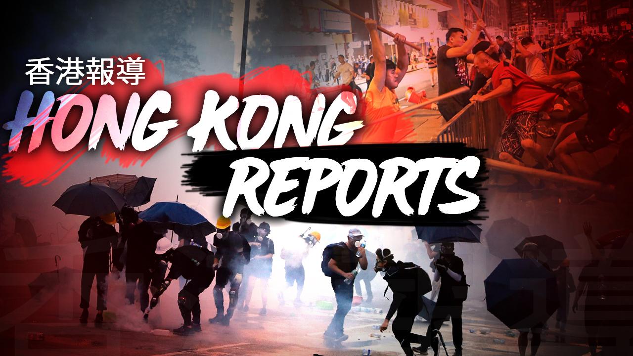 Hong Kong Reports Donation