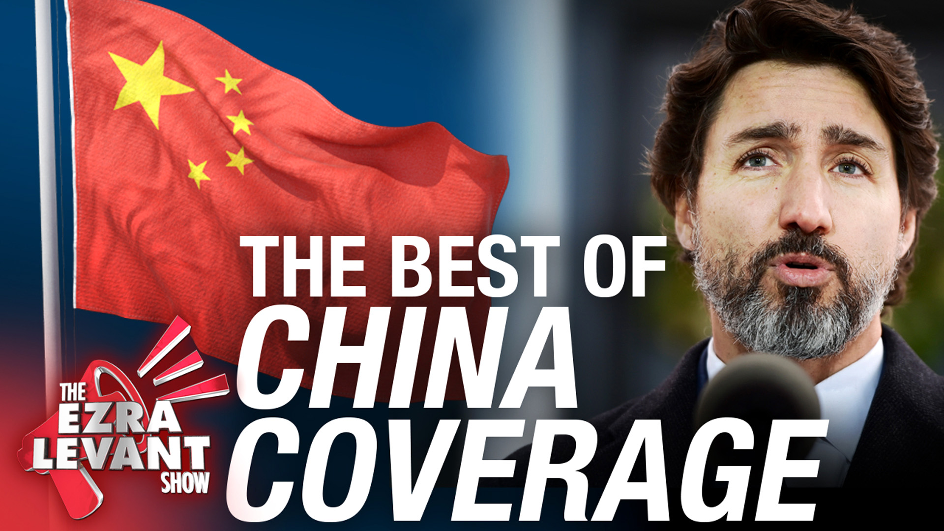 Best of 2020: China Coverage