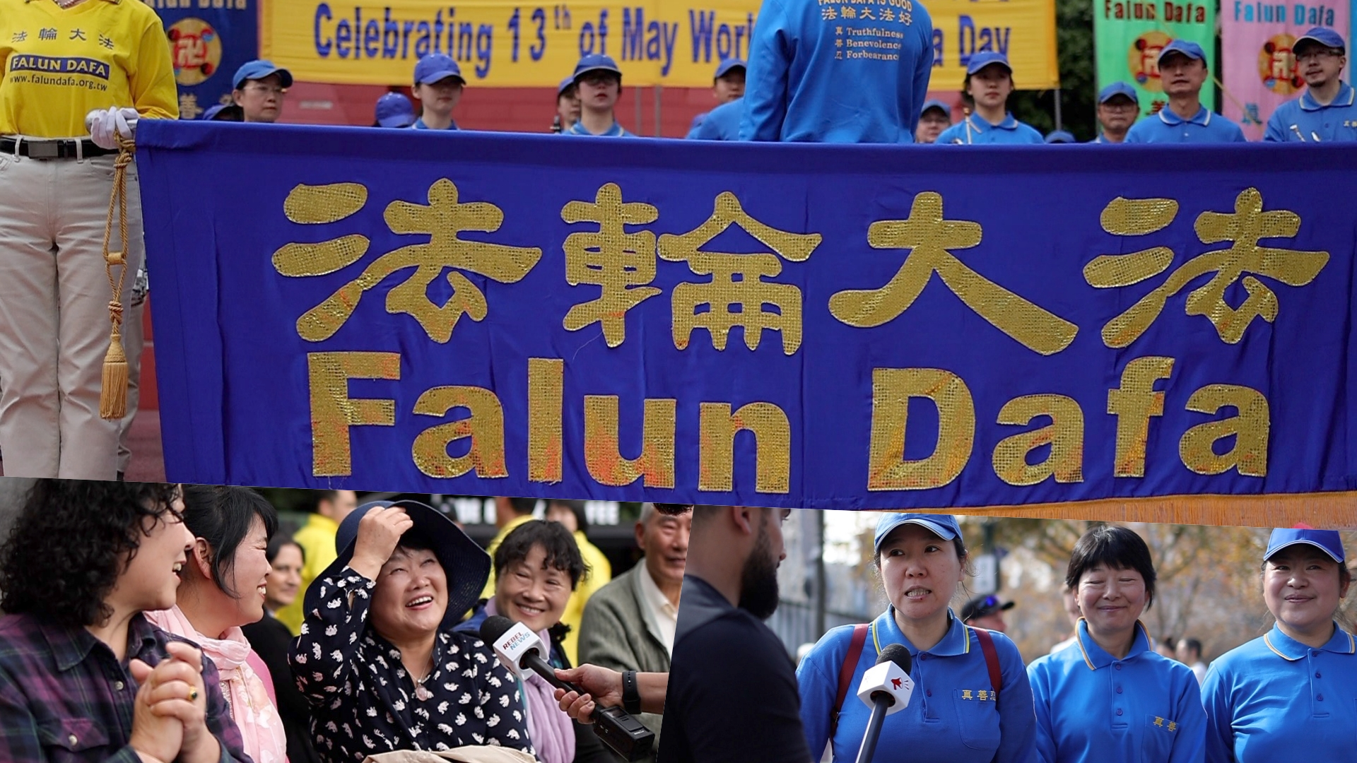 Falun Gong practitioners speak out about Communist China on their special day