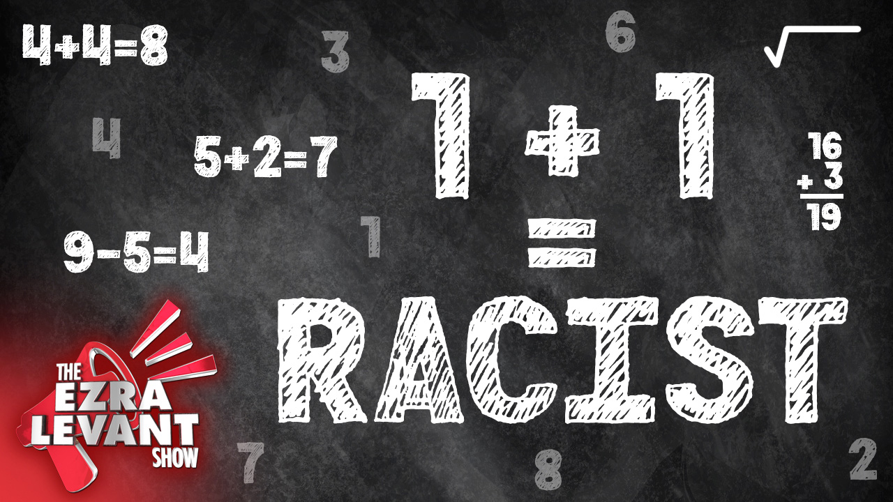 """Math used to """"normalize racism""""? Ontario releases new curriculum"""