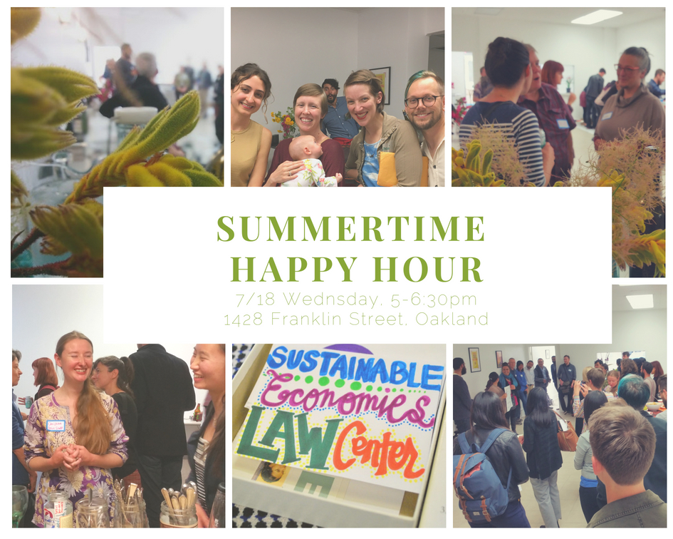 Join us for our summer happy hour!
