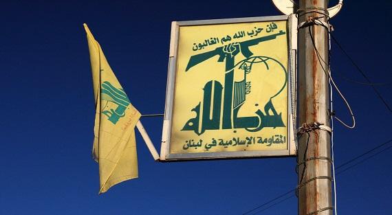 thumbnail_Hezbollah_flag.jpg