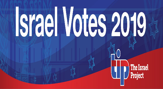 040f28f6fa Reuven Hazan Analyzing Israel s Election Results