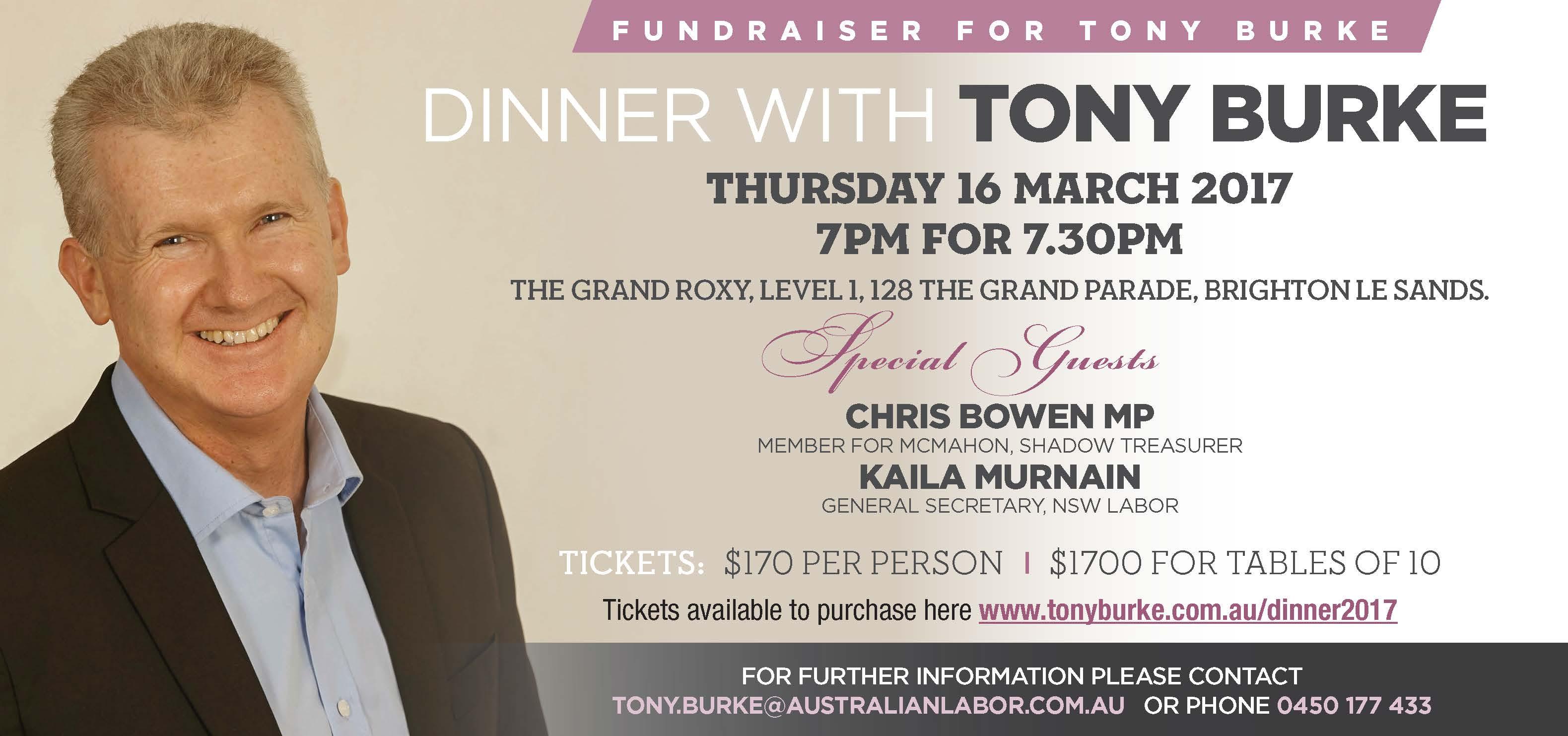 Burke_Fundraiser_Invite_Bowen_2017_EMAIL.jpg